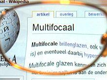 Multifokális szemüveg lencsék